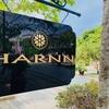タイ HARNN(ハーン)の店舗リスト:バンコク(サイアムパラゴン/エンポリウムなど)、サムイ島ほか【更新】