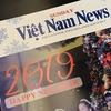 年末旅行:家族で7泊8日のベトナム旅行に行って来ました。 ※家族で初の「海外で年越し」を実現!!