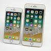 iPhoneの売上が15%減少でやばい! 驚愕の原因が明らかに!?