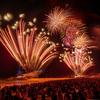 第39回 海洋博公園花火大会