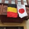 サッカーワールドカップ、日本VSベルギー!!