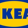 ドイツで家具を揃える 北欧家具メーカーIKEAのはなし