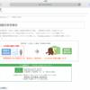 NHKを解約する最も簡単な方法