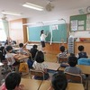 授業参観⑩ 3年生2時間目 道徳、算数