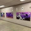 野田阪神駅で開催中のハロウィンイベントに行ってきました