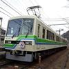 叡山電鉄乗車記①鉄道風景254…20210204