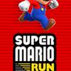 Android版「スーパーマリオラン」は2017年3月配信開始。配信日はいつ?
