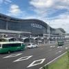 東北の空港【国際便事情】ー頑張れ!仙台国際空港!ー