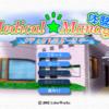懐かしの診療所経営シミュレーション『Medical Manager』