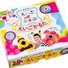 【玩具】えいごであそぼ「えいごかるた(CD付き)」が発売中です!