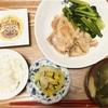 小松菜大量摂取