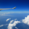 総合旅行業務取扱管理者がおすすめする賢い旅行の選び方