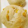 旬のトウモロコシなら1個20円でコーンパンができる