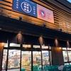 街なかでBBQ体験ができる京都マルシェBBQへ行ってみた