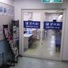 Z会京大進学教室西宮北口教室の評判は?森ママが答えます!