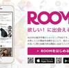 【楽天市場】電子書籍koboを楽天ROOMを経由して購入する方法!!
