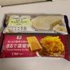 セブン:7プレミアムミルクチョコレートバー/まるで濃蜜芋/7プレミアムフルブレ(林檎・葡萄)