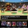 level.523【ウェイト120】第114回闘技場ランキングバトル2日目