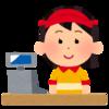 コロナウイルス【京都のマックで従業員が感染でショック。】