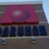 総力取材のあった マルハン新厚木店に行ってきました。11月24日