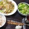 11月19日の夕食と血糖値