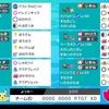 【s15使用構築】カバドリコクバ【最終54位/レート2079】