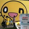 JAWS FESTA 2019 SAPPORO 参加レポート #jft2019 #jawsug