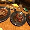 創業60年の極上焼肉老舗店!みさき屋に行ってきた!!