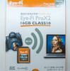Eye-Fi Pro X2 16GB Class 10を購入しました