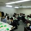 学校教職員のための接遇・ビジネスマナー(研修をふりかえって)