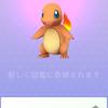 【裏技】Pokemon GOで最初にピカチュウを簡単にゲットする方法【ポケモンゴー】