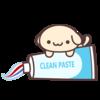 今年、ハミガキ粉に革命が起きていたことを知っていましたか?