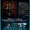 【感想】体験型謎解きRPG「REBUILD - 再構築 -」に参加して謎解き力を測定してもらった!