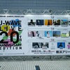 2019.07.14 : J-WAVE LIVE 20th ANNIVERSARY EDITION @横浜アリーナ Day 2