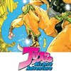 JOJO's Bizarre Adventure<15巻>