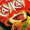 【ベトナム】「Mì CayKay(Spicy cup noodles)」を食べました