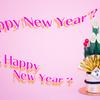 【英語】年賀状では「Happy New Year」にAはつけないんです
