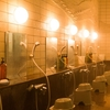 【東京〜名古屋間】お風呂・シャワーのあるサービスエリア一覧!東名・新東名・伊勢湾岸自動車道 編!