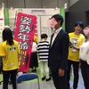 東京で100人の姿勢をみました。