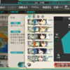 イベント海域E4出撃