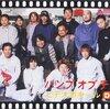 【BUMP OF CHICKEN】ビデオポキール DVD版を買ったよ!そして観たよ!!