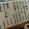 庄内町の萬人「からし味噌ラーメン」と熟成厚焼き玉子風蒸しパン
