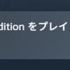剣などの近接武器によるメレーアクションゲーム「FOR HONOR Starter Edition」Steam版が8月27日まで無料配布中