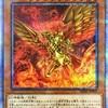 【遊戯王】《ラーの翼神竜》&《星杯の守護竜アルマドゥーク》でビートダウンするサイバースデッキ【リクエスト】