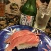 長崎産ハーブ生鯖が美味しすぎた