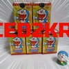 『チョコエッグドラえもん2開封RTA』第3次世界ランキング発表!次回第4次ランキングは1週間後の5月8日(水)集計予定!