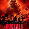 映画『GODZILLA ゴジラ』(2014)感想 ハリウッド第二弾 ※ネタバレあり