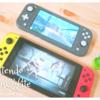 【比較】スイッチ&スイッチライト!ゲーム初心者向け選び方。