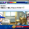【選手作成】サクスペ「強化あかつき高校 投手作成⑪ ハイスピン確率低すぎぃ!」