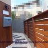 ファーストインプレッションを大切に!家の顔、こだわりの板張り(ハードウッド)機能門柱。